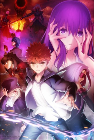 Fate/stay night [Heaven's Feel] II. lost butterfly (Japanese w/e.st.)